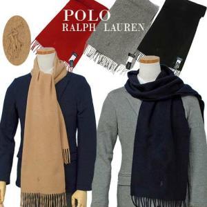 ラルフローレン マフラー 2018年新作 カシミヤマフラー カシミア100% イタリア製 メンズ レディース POLO Ralph Lauren #pc0234|yumesse