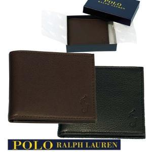 ラルフローレン 財布 (ポロプレーヤー型押し 二つ折り財布 牛革) メンズ レディース 兼用 純正ボックス入り ギフト プレゼントに最適 送料無料|yumesse