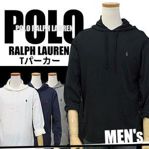 ラルフローレン パーカー 長袖 Tシャツ メンズ  2019年春新作 大きいサイズ XL コットン 綿100% プレゼント POLO by Ralph Lauren #710652669|yumesse