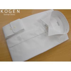 ワイシャツ 長袖 フォーマルウィングカラーシャツ 白 カッターシャツ 結婚式 葬儀 綿100% 比翼前立て KOGEN 005|yumesse