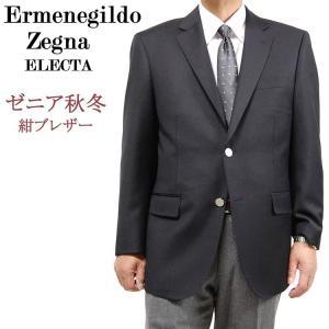 送料無料 秋冬Ermenegildo Zegnaエルメネジルド・ゼニア ELECTA エレクター  2Bシングルジャケット 濃紺 1000|yumesse