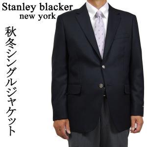 ジャケット ブレザー 紺 メンズ 紳士 シングルブレザー ビジネス ゴルフ 秋冬用 スタンリーブラッカー(stanley blacker) 送料無料|yumesse