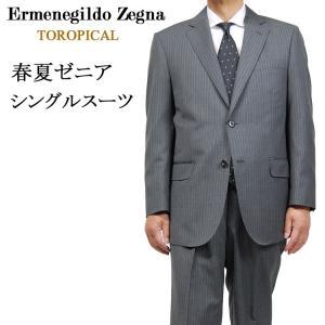 送料無料 春夏Ermenegildo Zegnaエルメネジルド・ゼニアTROPICALトロピカル 2Bシングルスーツ上下セットグレー 178102|yumesse