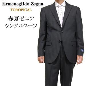 送料無料 17A58Z春夏Ermenegildo Zegnaエルメネジルド・ゼニアTROPICALトロピカル 2Bシングルスーツ上下セット黒ストライプ|yumesse