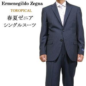 送料無料 17A59Z春夏Ermenegildo Zegnaエルメネジルド・ゼニアTROPICALトロピカル 2Bシングルスーツ上下セット紺ストライプ|yumesse