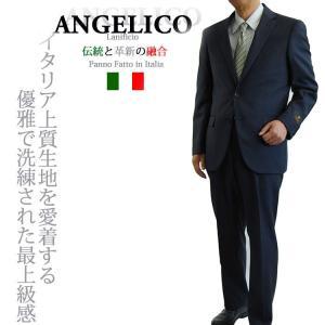 メンズスーツ シングルスーツ 上下セット 春夏 アンジェリコ ANGELICO生地スーツ ブルー紺織り柄2B 大きいサイズ18132021-21|yumesse