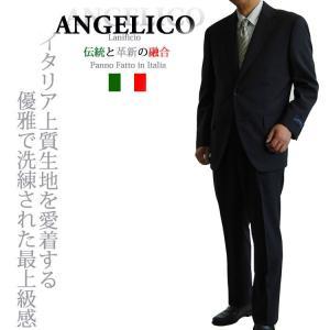 メンズスーツ シングルスーツ 上下セット 春夏 アンジェリコ ANGELICO生地スーツ濃紺織り柄2B 大きいサイズ 18132120-20|yumesse