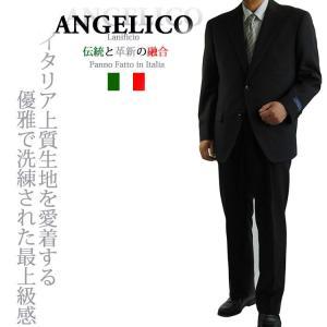 メンズスーツ シングルスーツ 上下セット 春夏 アンジェリコ ANGELICO生地スーツ黒地織り柄2B 大きいサイズ 18132310-10|yumesse