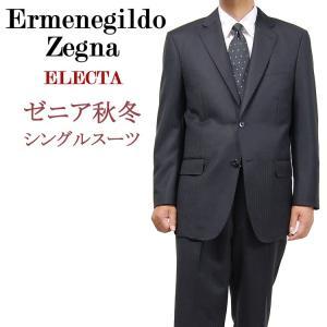 送料無料 秋冬Ermenegildo Zegnaエルメネジルド・ゼニア ELECTA エレクター  2Bシングルスーツ上下セット 濃紺 188204|yumesse