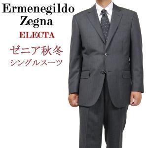 送料無料 秋冬Ermenegildo Zegnaエルメネジルド・ゼニア ELECTA エレクター  2Bシングルスーツ上下セット グレー 188205|yumesse