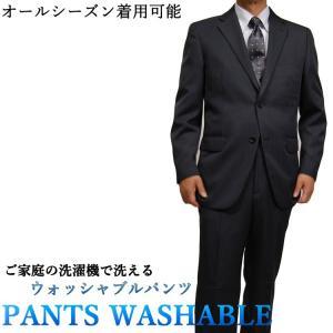 オールシーズン着用可能 洗えるスラックス シングルスーツ PANTS WASHABLE ノータック 27175230|yumesse