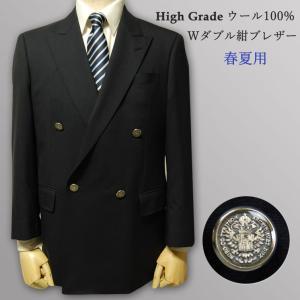 ジャケット メンズ 紺ブレザー(ダブル) 春夏 大きいサイズ(E8まで対応) 銀ボタン (送料無料)|yumesse
