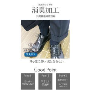 ビジネス ソックス メンズ 靴下 ビジネスハイクルー丈靴下 消臭加工 23〜28cm 綿100% (2足までネコポス対応可能) 3010|yumesse