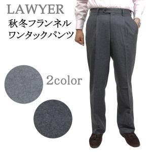 スラックス メンズ ビジネスパンツ ワンタック フランネル調 スラックスパンツ ミディアムグレー 大きいサイズ(115cm) 420460|yumesse