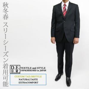 送料無料DEER秋冬春スリーシーズン2Bシングルノータックウール100%ビジネススーツ 濃紺550-1|yumesse