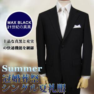 礼服 サマー シングル 夏用 ブラックフォーマル メンズスーツ 葬式 結婚式 ブライダル メッシュ裏仕様 ウエストアジャスター付 送料無料|yumesse