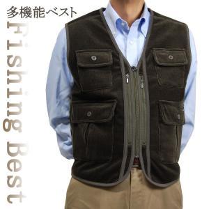多目的メンズベスト 秋冬 中綿ベスト アウトドア 作業服 ポケットが多いベスト 釣りや森 冬に暖か 中綿キルト 6160|yumesse