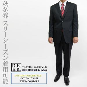 送料無料DEER秋冬春スリーシーズン2Bシングルワンタックウール100%ビジネススーツ 濃紺660-1|yumesse