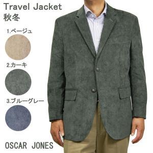 トラベルジャケット ピケ織り 秋冬用 旅行出張に最適 2BJK 7750|yumesse