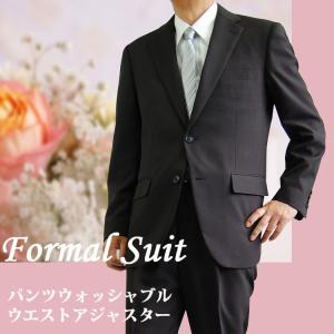 ブラックフォーマル スーツ 礼服 冠婚葬祭 葬式 結婚式 黒オールシーズン シングルスーツ  ウエストアジャスター 上下セット 8100|yumesse