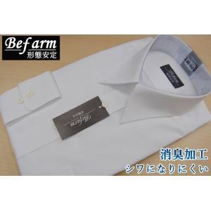 ワイシャツ メンズ 長袖 形態安定シャツ 抗菌防臭加工 カッターシャツ ホワイトシャツ ビジネスシャツ 白無地 030-504|yumesse