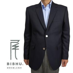 ジャケット 紺ブレザー シングル メンズ 秋冬 トラディショナルネイビーブレザー 送料無料 BW200|yumesse
