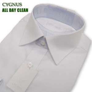 ワイシャツ メンズ 長袖 ビジネス形態安定 抗菌防臭加工 ボタンダウンシャツ カッターシャツ CYGNUS (シグナス)  GYD001|yumesse