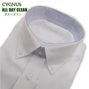 ワイシャツ メンズ 長袖 ビジネス形態安定 抗菌防臭加工 ボタンダウンシャツ カッターシャツ CYGNUS (シグナス) GYD002 |yumesse