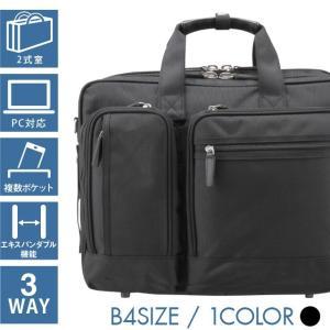 ビジネスバッグ メンズ トラベルバッグ 収納力抜群 2室式 パソコン収納 複数ポケット 手提げ ショルダー リュック 3way 通勤 出張 (1221)|yumesse