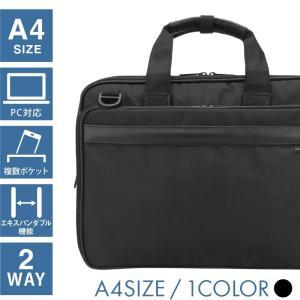 ビジネスバッグ メンズ 軽量 A4 ショルダーバッグ ストラップ付 2way ブリーフケース  多機能ポケット 通勤 出張 就職活動(5101black) yumesse