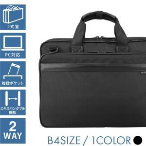 ビジネスバッグ メンズ 軽量 B4 ショルダーバッグ ストラップ付 2way ブリーフケース  多機能ポケット 通勤 出張 就職活動(5102black)|yumesse
