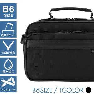 ビジネスバッグ メンズ 軽量 B6 ショルダーバッグ ショルダーストラップ付 2way 通勤 出張 就職活動 激安 HOLDSWORTH ビジネスバッグ B6サイズ(5105)|yumesse