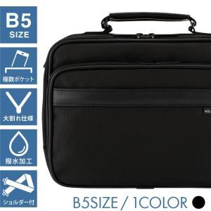 ビジネスバッグ メンズ 軽量 B5 ショルダーバッグ ショルダーストラップ付 2way 通勤 出張 就職活動 激安 HOLDSWORTH ビジネスバッグ B5サイズ(5107) yumesse