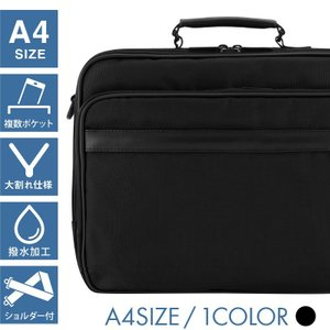 ビジネスバッグ メンズ 軽量 A4 ショルダーバッグ ショルダーストラップ付 2way 通勤 出張 就職活動 激安 HOLDSWORTH ビジネスバッグ A4サイズ(5109) yumesse