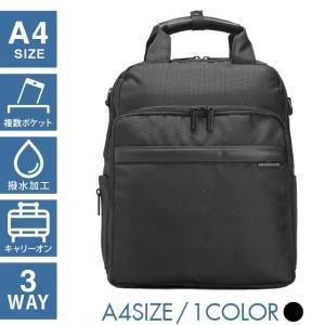 ビジネスバッグ メンズ 軽量 ショルダーバッグ リュック A4 ストラップ付 3way 撥水加工 多機能ポケット 通勤 出張 (5115)|yumesse