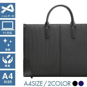 ビジネスバッグ メンズ 軽量 ショルダーバッグ ブリーフケース A4 ストラップ付 パソコン対応 通勤 出張 (5218)|yumesse
