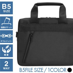 ビジネスバッグ B5ファイルサイズ メンズ 軽量 通勤 出張...