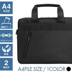 ビジネスバッグ A4ファイルサイズ メンズ 軽量 通勤 出張 激安 HOLDSWORTH (5233)|yumesse