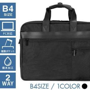 ビジネスバッグ 軽量 メンズ ショルダーバッグ B4 大容量 ストラップ付 2way 多機能ポケット 通勤 出張 就職活動 HOLDSWORTH(5701black)|yumesse