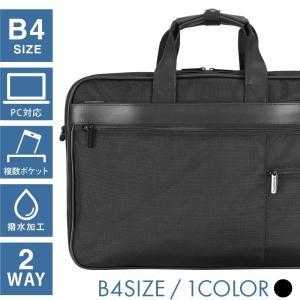 ビジネスバッグ 軽量 メンズ ショルダーバッグ B4 大容量 ストラップ付 2way 多機能ポケット 通勤 出張 就職活動 HOLDSWORTH(5702)|yumesse