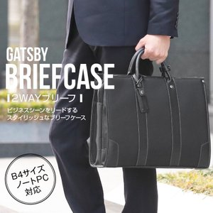 ビジネスバッグ メンズ 軽量 B4 ショルダーバッグ ストラップ付 2way ブリーフケース 多機能ポケット 通勤 出張 就職活動(6007black)|yumesse