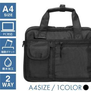 ビジネスバッグ メンズ 軽量 A4 ショルダーバッグ ストラップ付 2way ブリーフケース 多機能ポケット 通勤 出張 就職活動(7601black)|yumesse