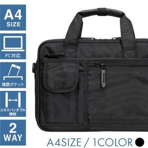 ビジネスバッグ メンズ 軽量 A4 ショルダーバッグ ストラップ付 2way ブリーフケース 多機能ポケット 通勤 出張 就職活動 (7602black)|yumesse