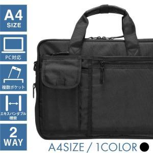ビジネスバッグ メンズ 軽量 A4 ショルダーバッグ ストラップ付 2way ブリーフケース 多機能ポケット 通勤 出張 就職活動(7603black)|yumesse