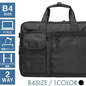 ビジネスバッグ メンズ 軽量 B4 ショルダーバッグ ストラップ付 2way ブリーフケース 多機能ポケット 通勤 出張 就職活動(7604black)|yumesse