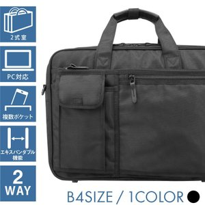 ビジネスバッグ メンズ 軽量 B4 ショルダーバッグ ストラップ付 2way ブリーフケース 多機能ポケット 通勤 出張 就職活動(7606black)|yumesse