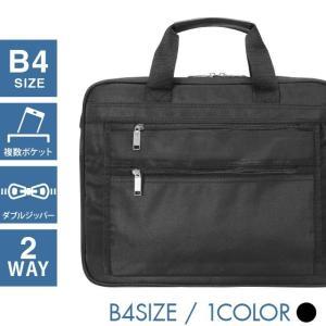 ビジネスバッグ メンズ 軽量 B4 ショルダーバッグ ショルダーストラップ付 2way 大容量 通勤 出張 就職活動 激安 Franco Valentino(8058)|yumesse