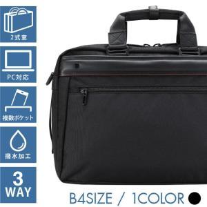 ビジネスバッグ メンズ 軽量 B4 ショルダーバッグ ショルダーストラップ付 2way 大容量 通勤 出張 就職活動 ACRO ビジネスバッグ 3WAY B4サイズ (AM-122)|yumesse