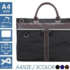 ビジネスバッグ メンズ 軽量 ショルダーバッグ ブリーフケース A4 ストラップ付 2way 多機能ポケット 通勤 出張 就職活動 (FV-106)|yumesse
