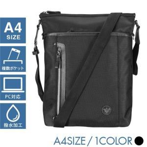 ショルダーバッグ ビジネスバッグ メンズ A4サイズ タテ型 ナナメ掛け 軽量 通勤 出張 旅行 激安 GATSBY (GB-068)|yumesse